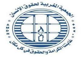 AMDH  تصدر بلاغا تطالب فيه بملاحقة المجرمين و تستنكر تقاعس الأمن بعد الهجوم على منزل الريسوني