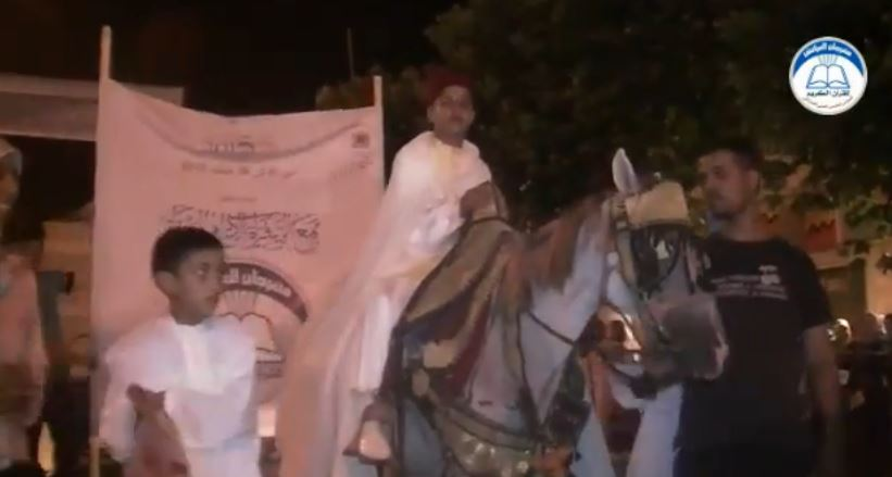 ليلة إفتتاح مهرجان القرأن الكريم بالعرائش