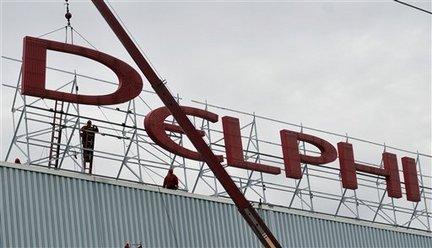 حصري : شركة ديلفي تخلق 3500 منصب شغل في معملها الجديد بالعرائش