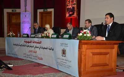 الوزارة المكلفة بالعلاقات مع البرلمان والمجتمع المدني تنظم  اللقاء الجهوي الثاني لمواكبة الجمعيات في مجالي الديمقراطية التشاركية والحكامة