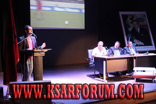 لقاء رئيس المجلس بالجمعيات الرياضية يتحول لمحاكمة النادي القصري في غياب مسؤولي هذا اللأخير