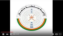 """الروائي بهاء الدين الطود يتحدث عن """"أبو حيان في طنجة"""""""
