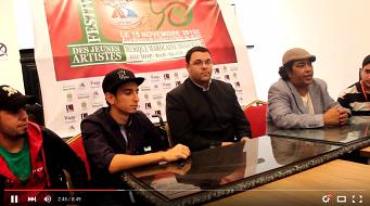 ندوة صحفية المهرجان الشبابي الأول للأغنية العصرية
