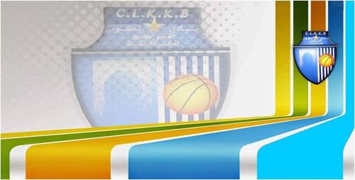 إقصائيات كأس العرش : نادي لكوس القصري يستقبل نادي لكسوس العرائشي