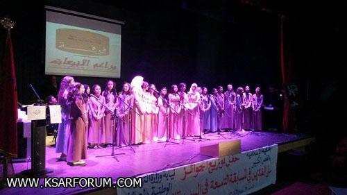 الجمعية الاسلامية تسدل الستار على النسخة التاسعة من مسابقة السيرة النبوية الشريفة