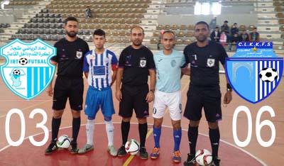 عاجل: نادي لكوس يفوز على اتحاد طنجة و ينهي مرحلة الذهاب بصدارة مريحة