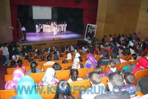 جمعية المبادرة تنظم المرحلة الثانية من مسابقة السيرة النبوية