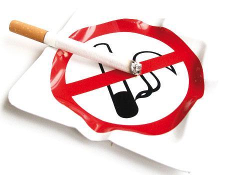 القصر الكبير : متى سيتم تطبيق قانون منع التدخين على أرض الواقع ؟