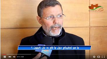 السيمو: بانكيمون العدو الأول للمغاربة