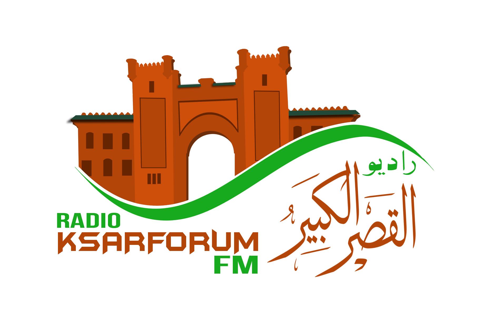 بث مباشر لراديو القصرفوروم