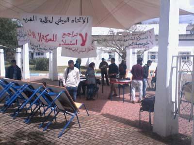 بلاغ: فصيل الطلبة القاعديين التقدميين ينددون بإدارة كلية العرائش