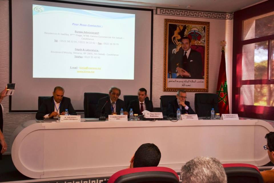 """الكفاءة في منطقة اللوكوس """"التحديات والآفاق"""" موضوع يوم الموارد البشرية بالكلية المتعددة التخصصات"""