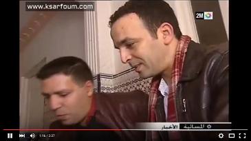 خالد الشرادي على القناة الثانية