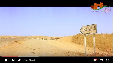 """الفيلم الوثائقي """" معركة وادي المخزن """""""