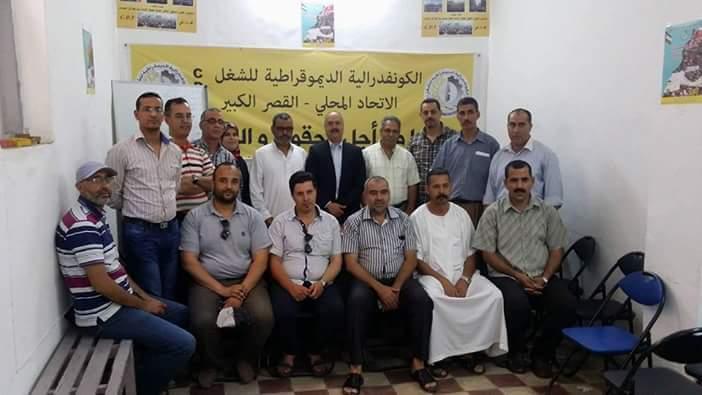 انتخاب محمد بن الفقيه كاتبا محليا للنقابة الوطنية للتعليم