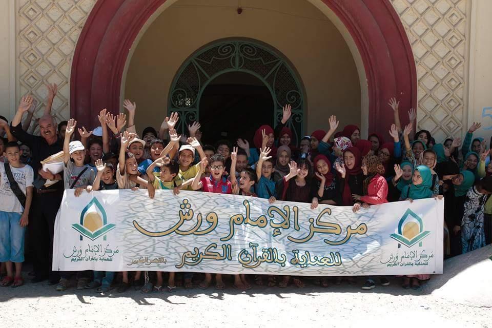 300 منخرط في مركز الإمام ورش يجتازون إختبارات نهاية السنة
