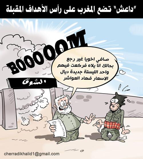 الحكومة تتحدى داعش …